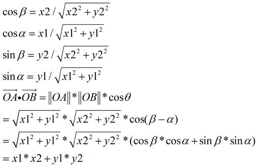 图 3.1.1-15.png
