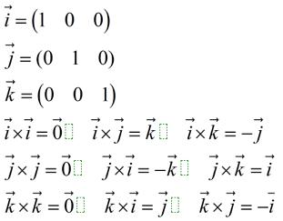图 3.1.1-24.png
